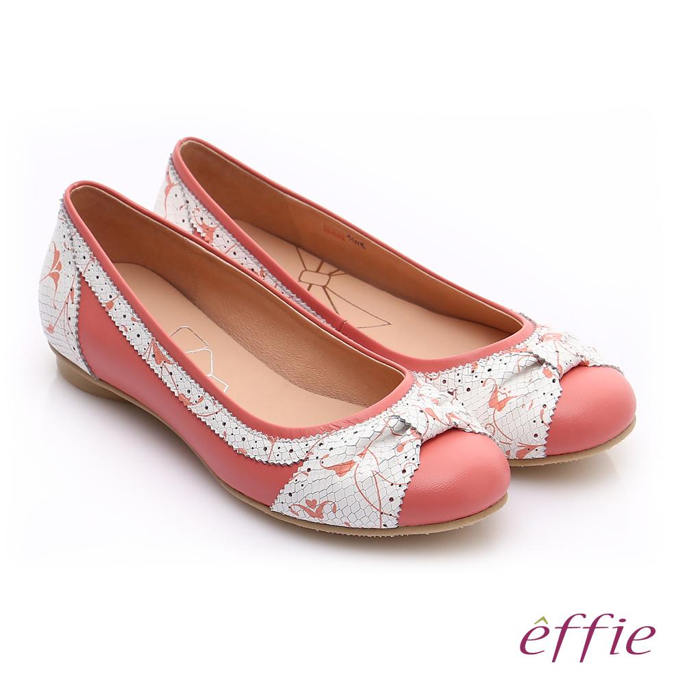 effie 繽紛舒適 羊皮拼接壓紋扭結平底鞋 粉橘