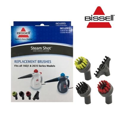 美國 Bissell 2635U 專用刷頭組(4入)
