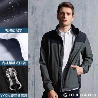 男裝防風防潑水連帽休閒外套 - 07 鋼鐵灰/標誌黑