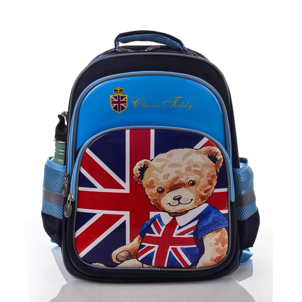 精典泰迪熊 護脊透氣書包 藍色