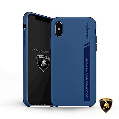 iPhone X 藍寶堅尼Aventador原廠矽膠保護套 - 藍