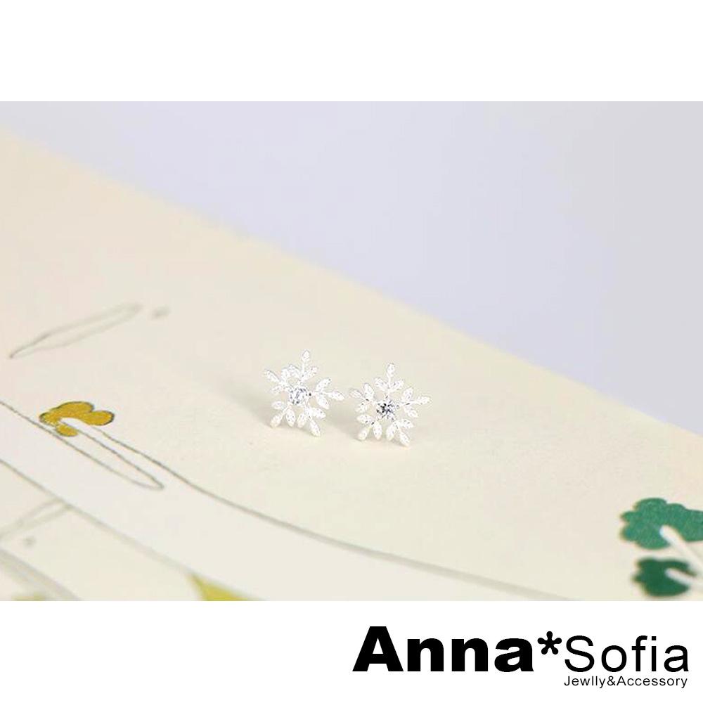 【2件399】AnnaSofia 冰晶雪花 925銀針耳針耳環(銀系)