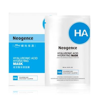 Neogence霓淨思玻尿酸保濕面膜6片/盒