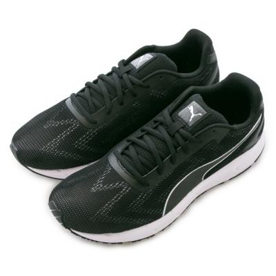 Puma ENGINE-休閒運動鞋-男