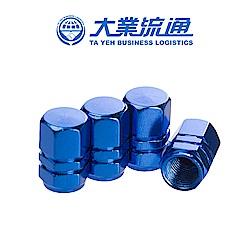 炫彩輪胎氣嘴蓋-藍(六角形)鋁合金材質 螺紋設計 汽車/機車/自行車皆適用
