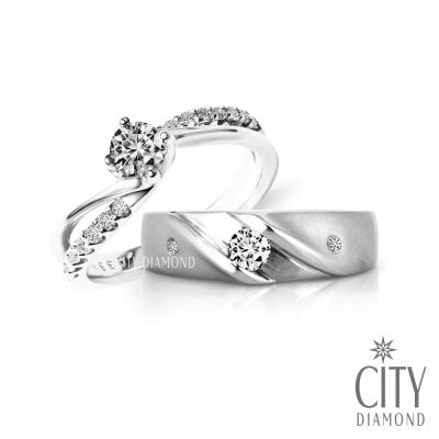 City Diamond『幸福傳說』鑽石對戒