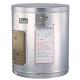 喜特麗 JT-6008 儲熱式8加崙電能熱水