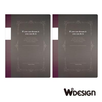 W2Design思考手札-方眼筆記本A4-兩入組(棕)