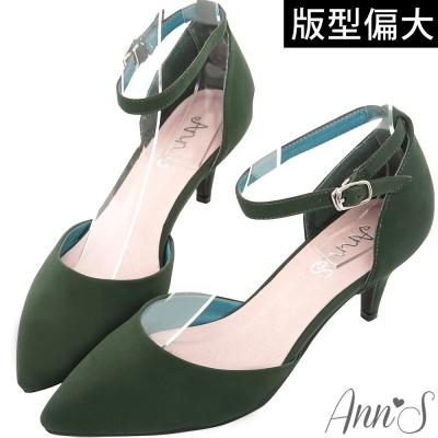 Ann'S優雅女伶-性感繫帶尖頭低跟鞋-綠