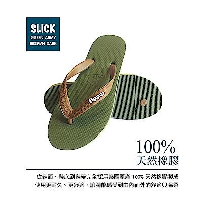 Fipper SLICK 天然橡膠拖鞋 GREEN-BROWN @ Y!購物