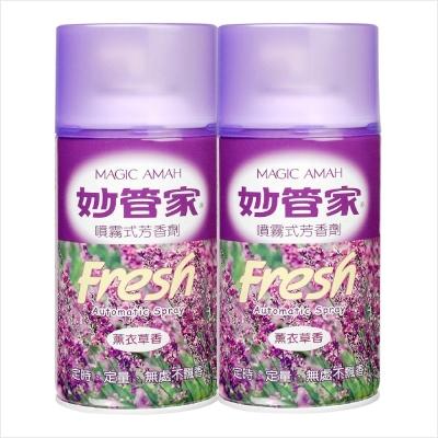 《妙管家》噴霧式芳香劑(薰衣草香) 300 ml* 2