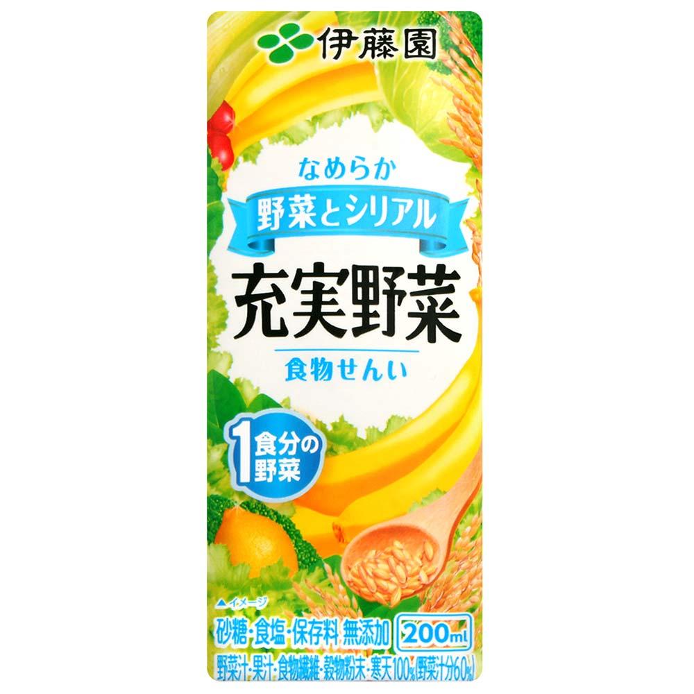 伊藤園 充實野菜汁-綜合黃蔬(200ml)