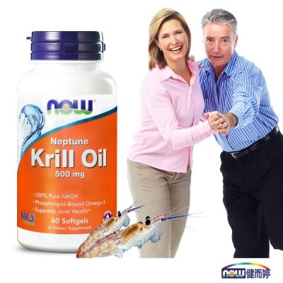 NOW健而婷 專利南極蝦精(NKO磷蝦油) (60顆/瓶)