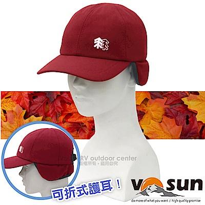 【VOSUN】WindStopper 經典防風透氣保暖兩用遮陽護耳帽子_紅