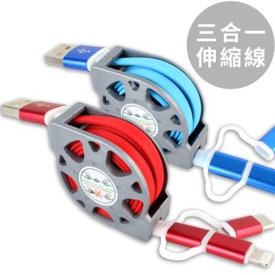 iStyle Lightning 8Pin 風火輪三合一伸縮傳輸線