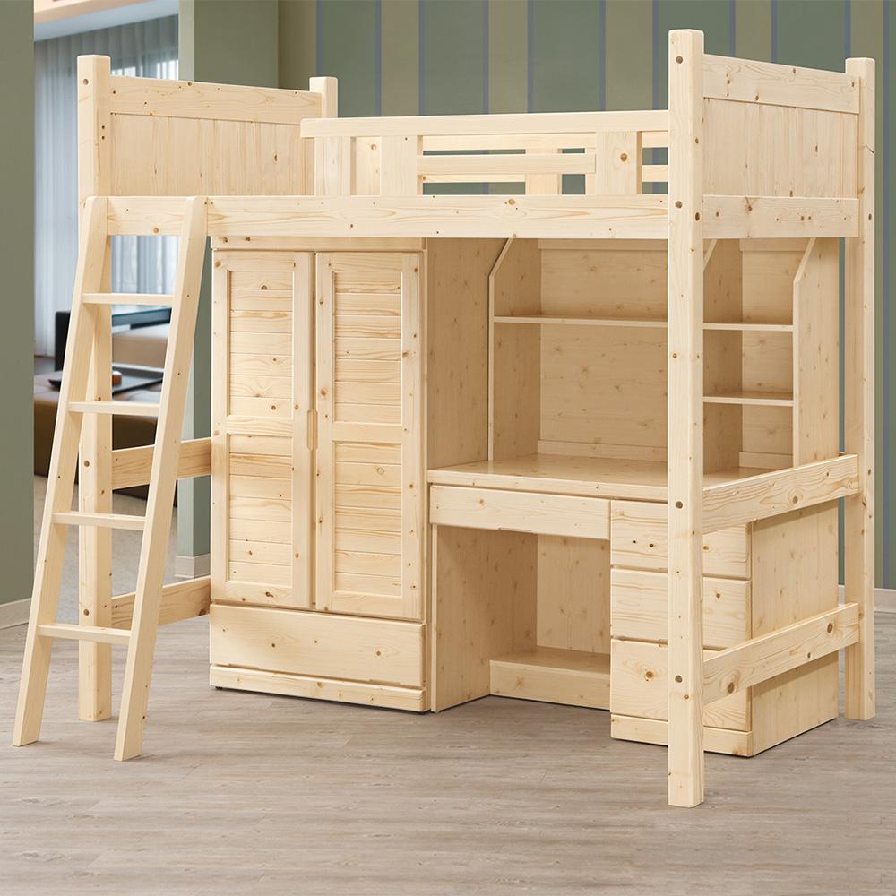 Bernice-松木多功能高層床組床架書桌衣櫃
