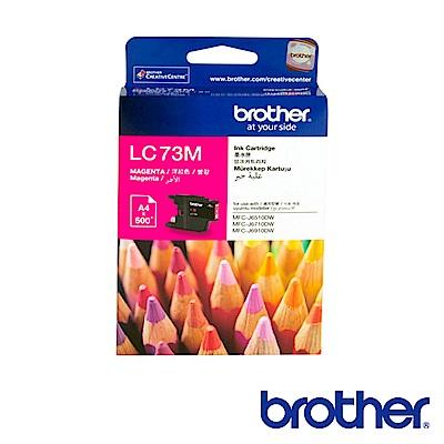 Brother LC73M原廠紅色墨水