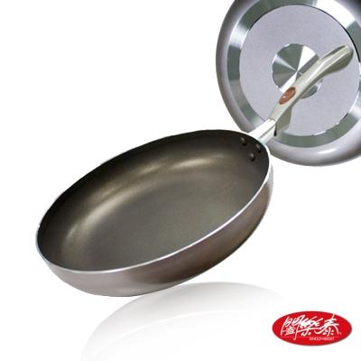 闔樂泰-金太郎抗菌平底鍋-24cm