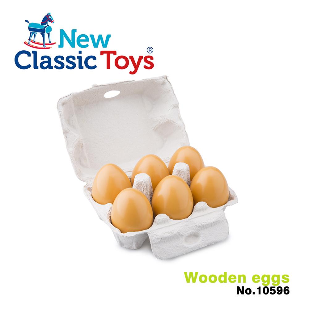 荷蘭New Classic Toys 盒裝雞蛋6顆 - 10596
