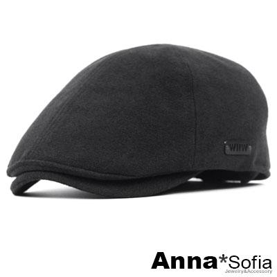 AnnaSofia 雙W黑標 毛料感鴨舌帽小偷帽(黑系)