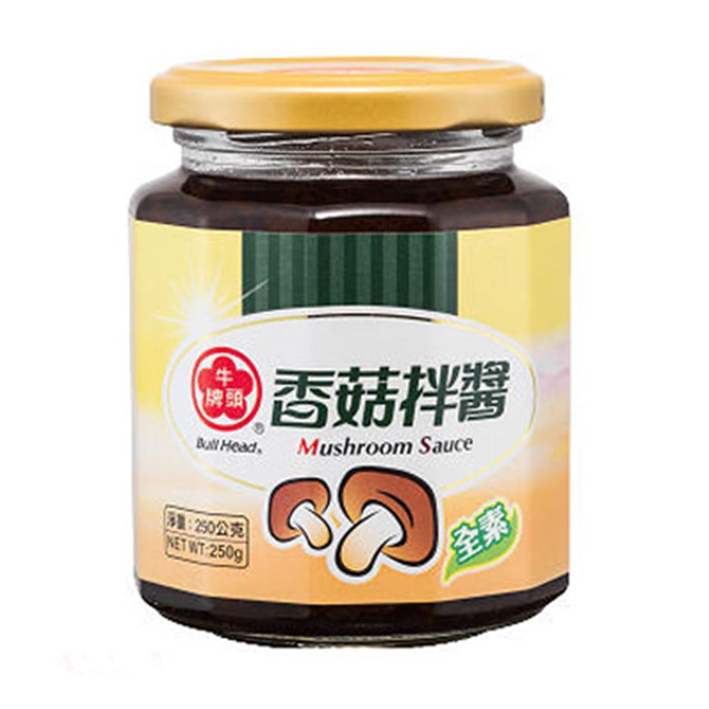 牛頭牌 香菇拌醬(250g)