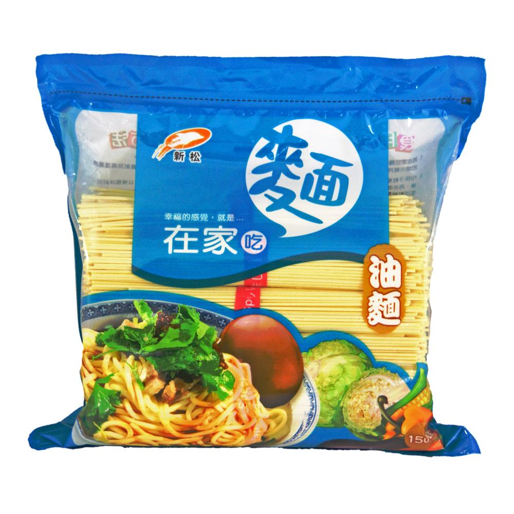 正逢 在家吃麵-油麵(1.5kg)