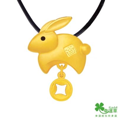 幸運草 智兔黃金墜子 送項鍊