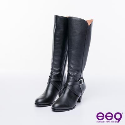 ee9 MIT經典手工~優雅氣質閃耀水鑽金屬扣環繫帶百搭長筒靴-黑色