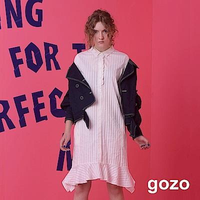 gozo 甜美飄逸魚尾洋裝(三色)