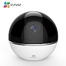 EZVIZ螢石 C6T高階旋轉式1080p智能網路攝影機