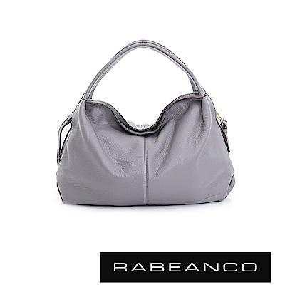 RABEANCO  都會領袖系列弧形包身設計手提/肩背包 -紫丁香