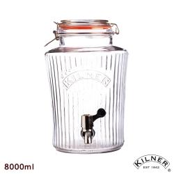 KILNER 復古派對野餐飲料桶 8L