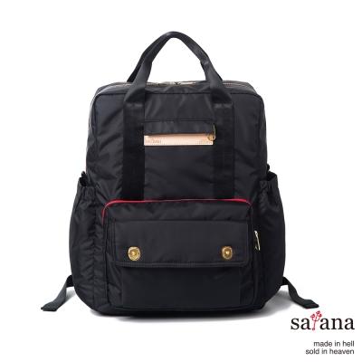 satana - 大容量後背包 - 黑色