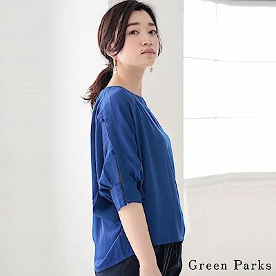 Green Parks 鈕扣手袖設計圓領襯衫上衣