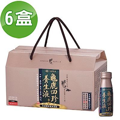 台塑生醫-龜鹿四珍養生液(50ml*14瓶/盒) 6盒/組