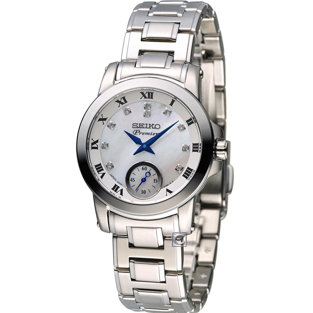 SEIKO Premier 羅馬情緣仕女腕錶(6G28-00T0M )白貝/31mm