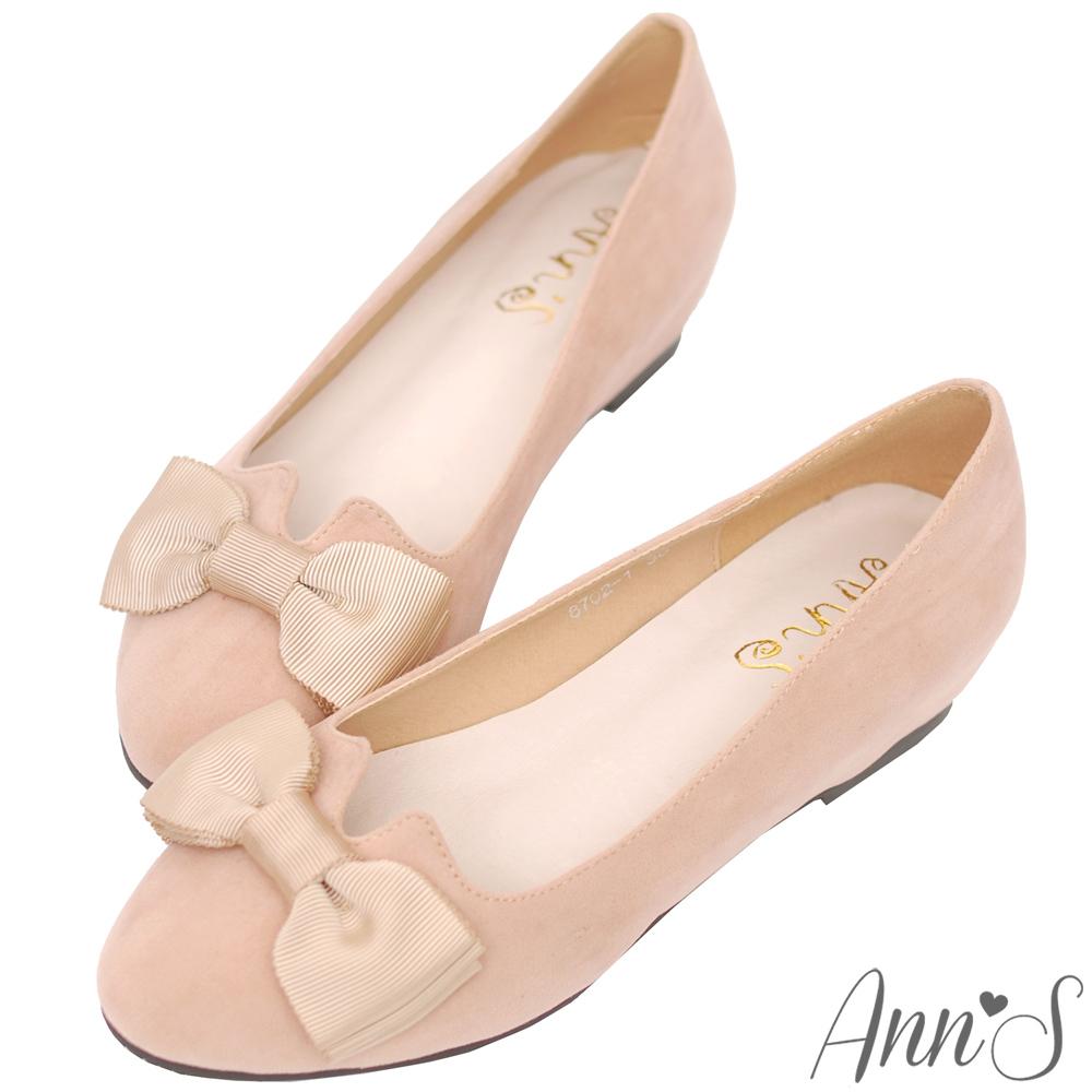 Ann'S優雅輕甜-織帶蝴蝶結V口內增高娃娃鞋-杏