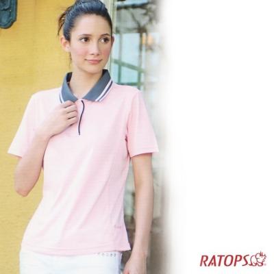 【瑞多仕】女款 Coolmax 細點直條紋短袖T恤_DB7825 淺粉 V1