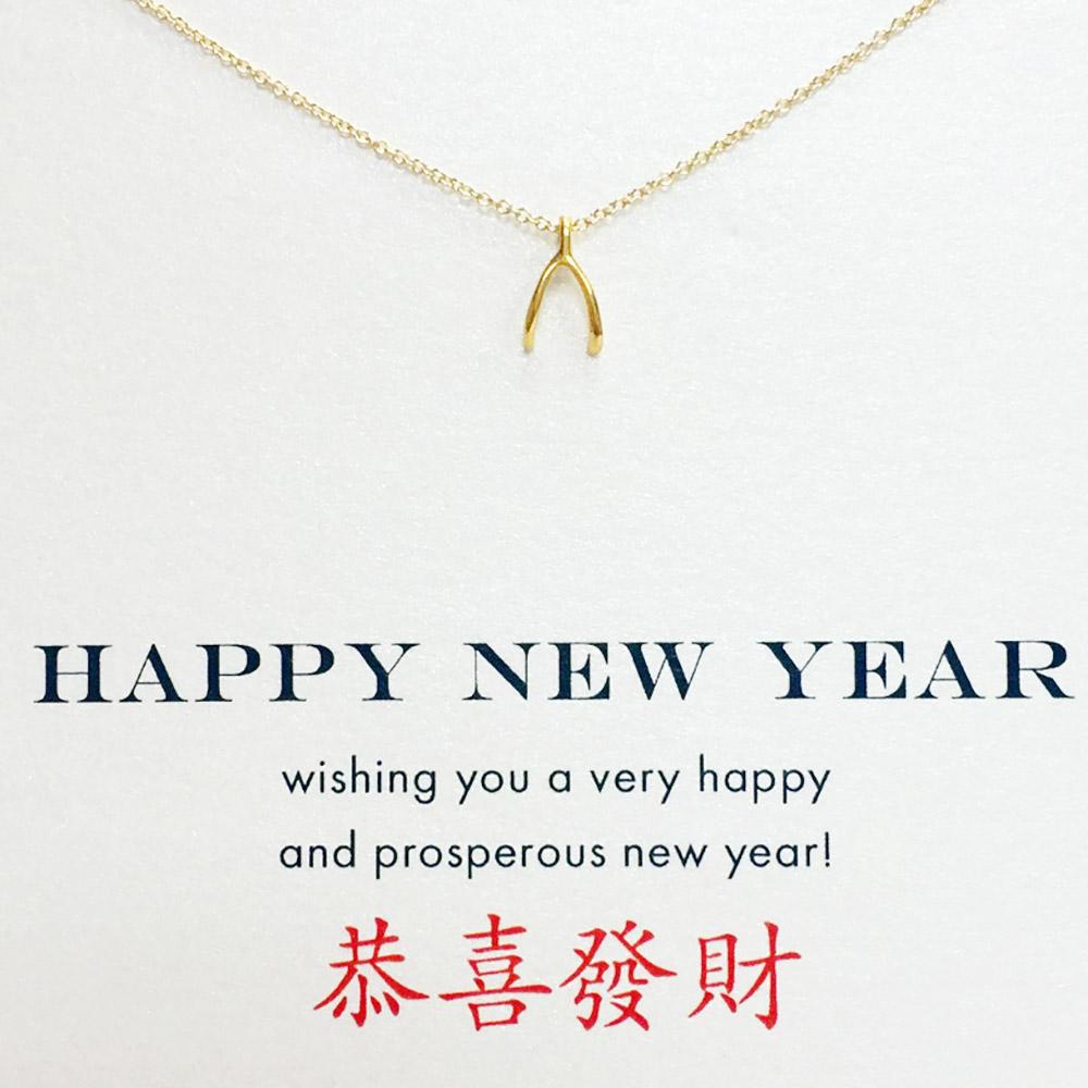 Dogeared Wishbone 許願骨 金色項鍊Happy New Year 附原廠盒