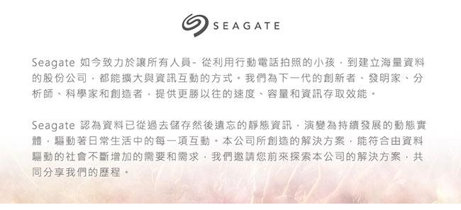【35年連鎖老店】Seagate Backup Plus Hub 8TB USB3.0外接硬碟(STEL8000300)