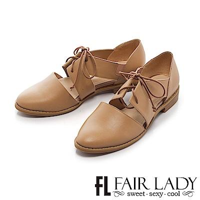 Fair Lady 復古側挖空拼接綁帶牛津鞋 卡其