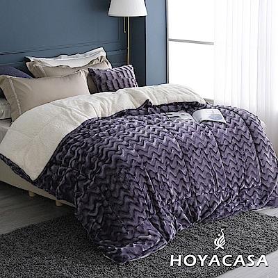 HOYACASA奢華紫 仿貂絨羊羔加大厚毛毯