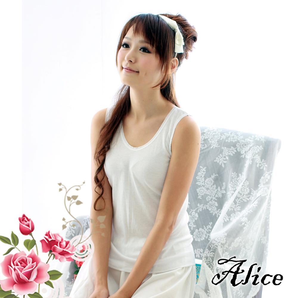 內搭背心 純棉背心兩件入(白) 艾莉絲輕機能系