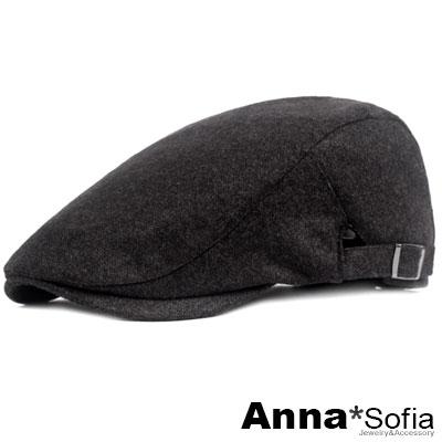 AnnaSofia 絨感素色 混棉鴨舌帽小偷帽(灰黑系)