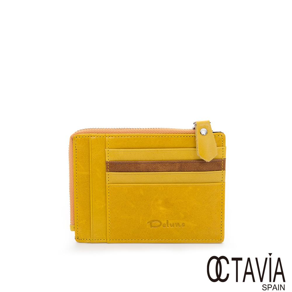 OCTAVIA 真皮 - 喬治亞 油蠟牛皮多層次萬用卡片夾 - 芥黃