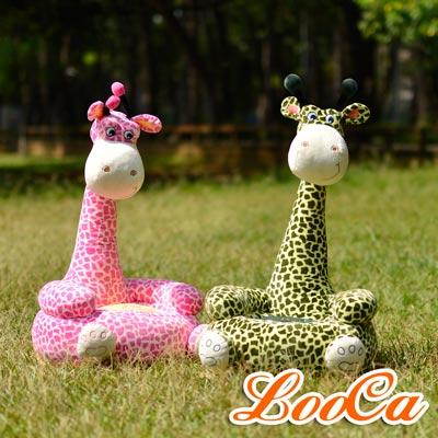 LooCa 長頸鹿造型厚乳膠椅/和室椅(<b>1</b>入)