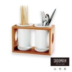仙德曼 SADOMAIN  白瓷筷籠組