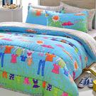 Goelia   印象時光 精梳純棉立體壓花加大鋪棉兩用被套床包四件組