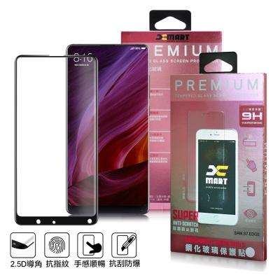 XM 小米MIX 2 超透滿版 2.5D 鋼化玻璃貼
