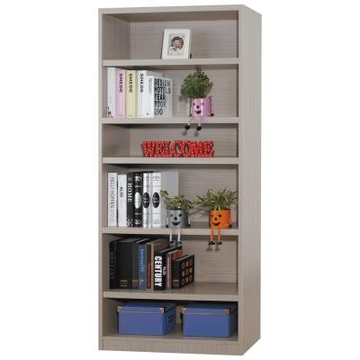 Boden-貝斯2.7尺開放式書櫃-80x30x180cm